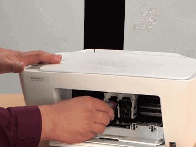 123 hp deskjet 1050 Ink Cartridge Install